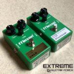 EXG:ST-808:P/G